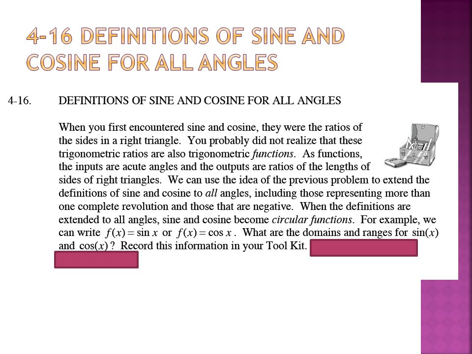 4-16 Definitions of sine and cosine for all angles