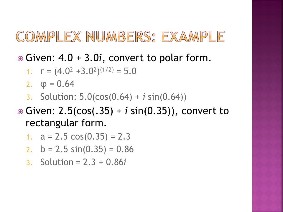 Complex Numbers: Example