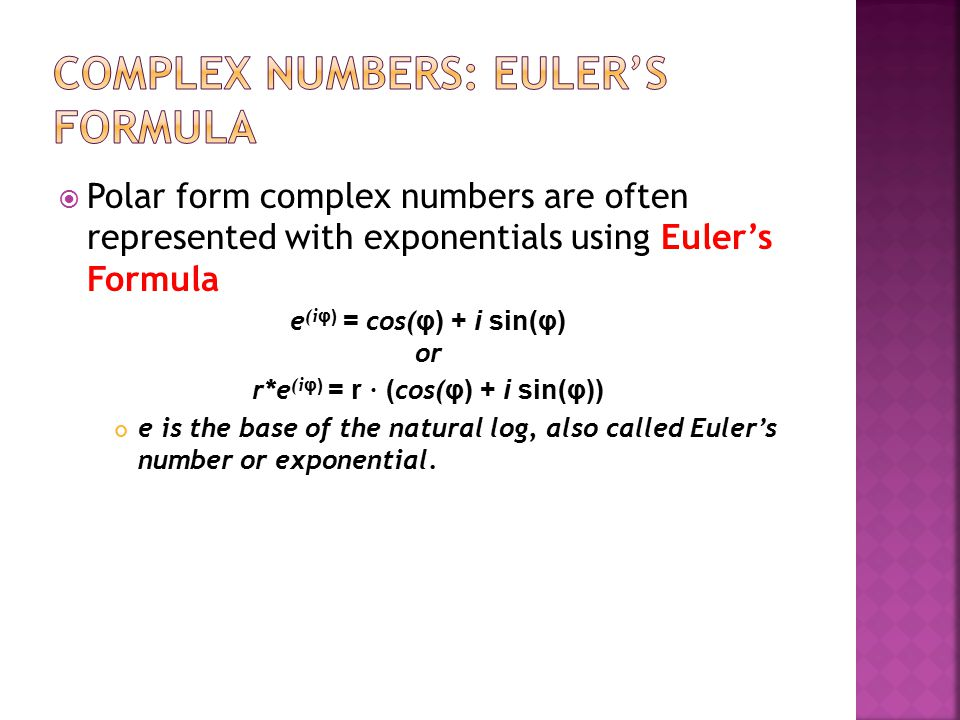 Complex Numbers: Euler's Formula