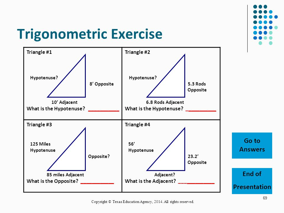 Trigonometric Exercise