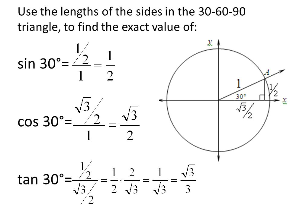 Use the lengths of the sides in the 30-60-90 triangle, to find the exact value of: sin 30°= cos 30°= tan 30°=