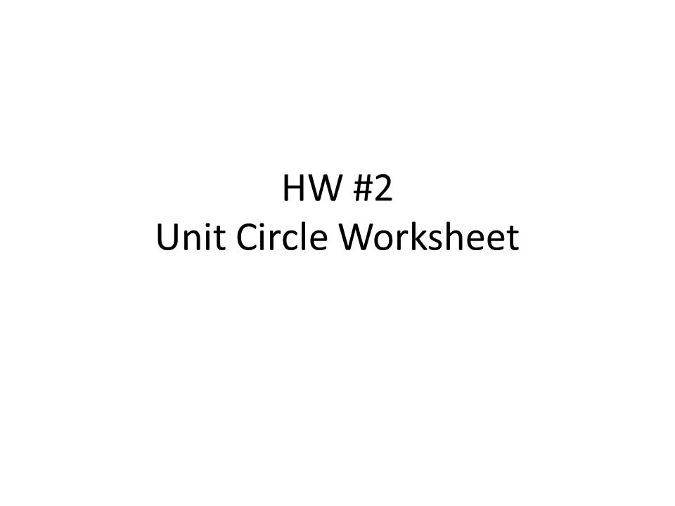 HW #2 Unit Circle Worksheet