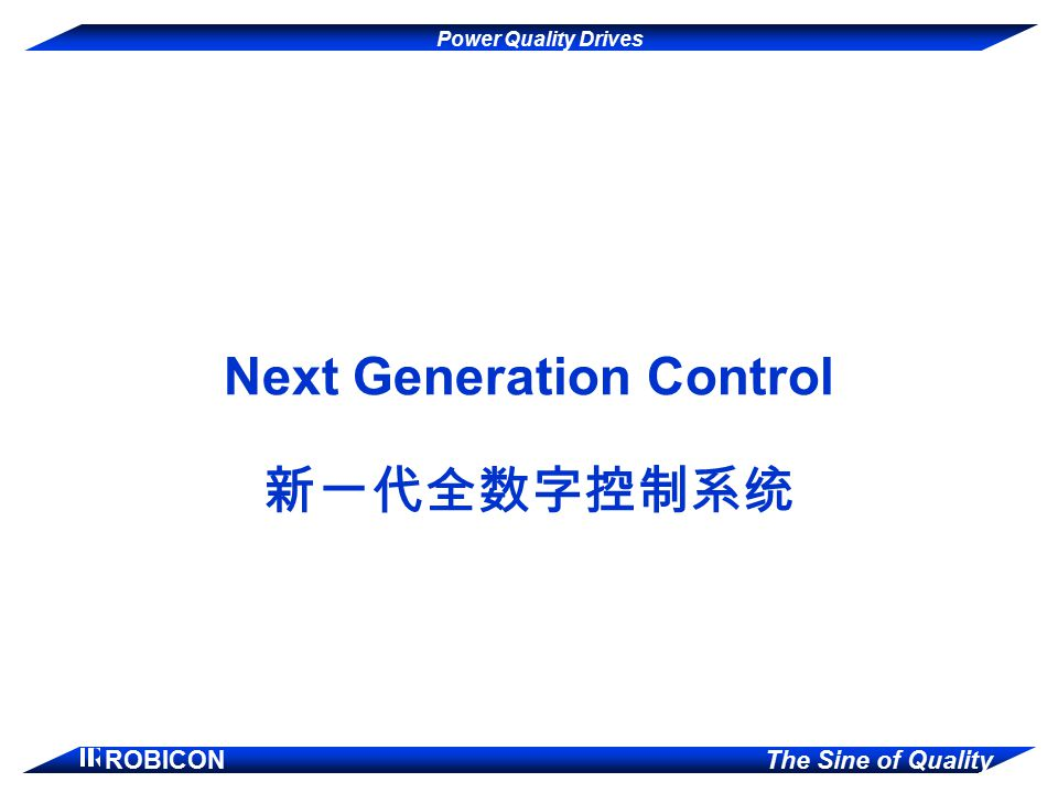 Next Generation Control