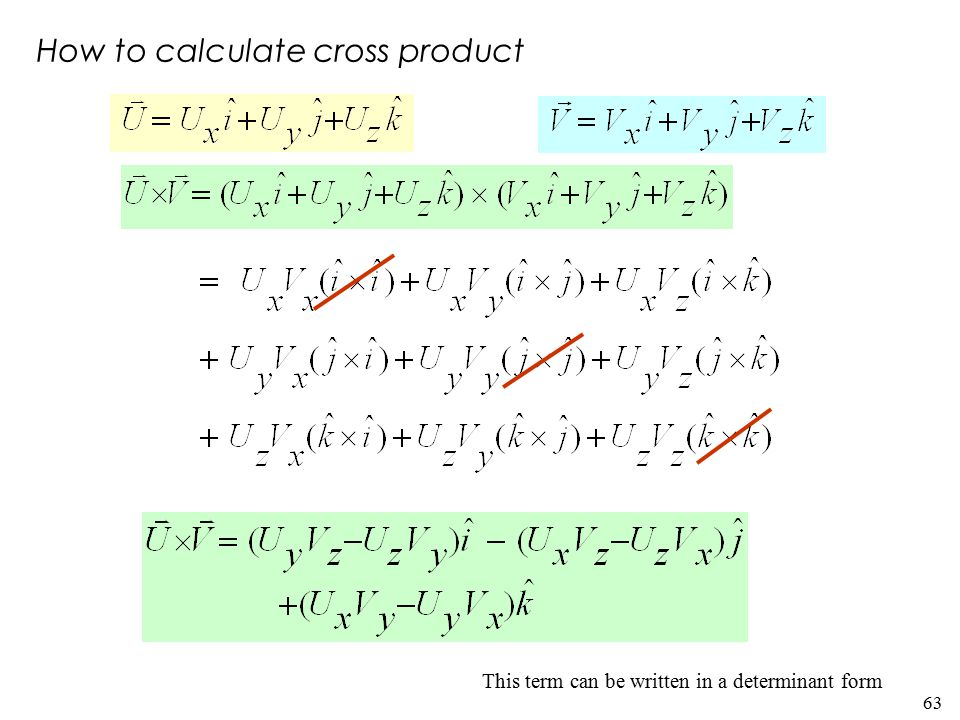 How to calculate cross product