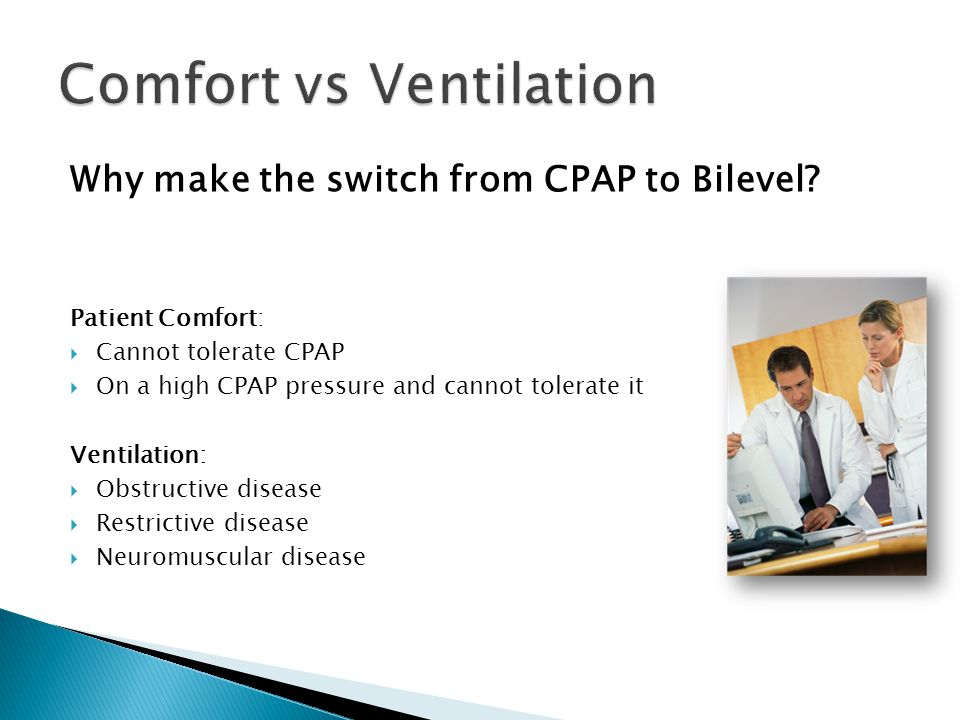 Comfort vs Ventilation