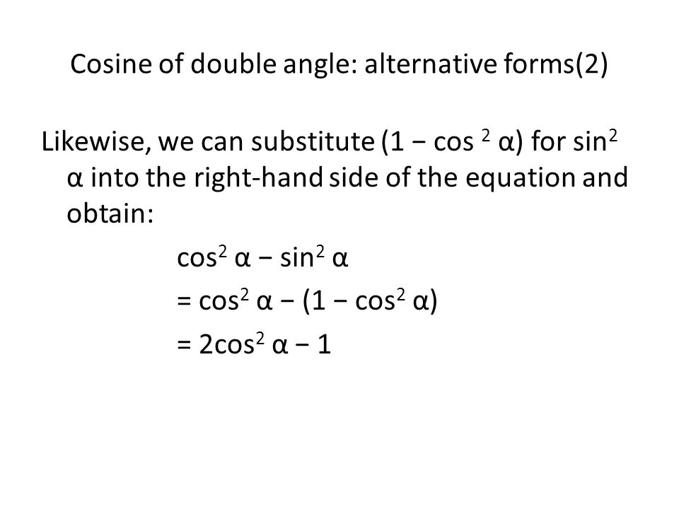 Cosine of double angle: alternative forms(2)