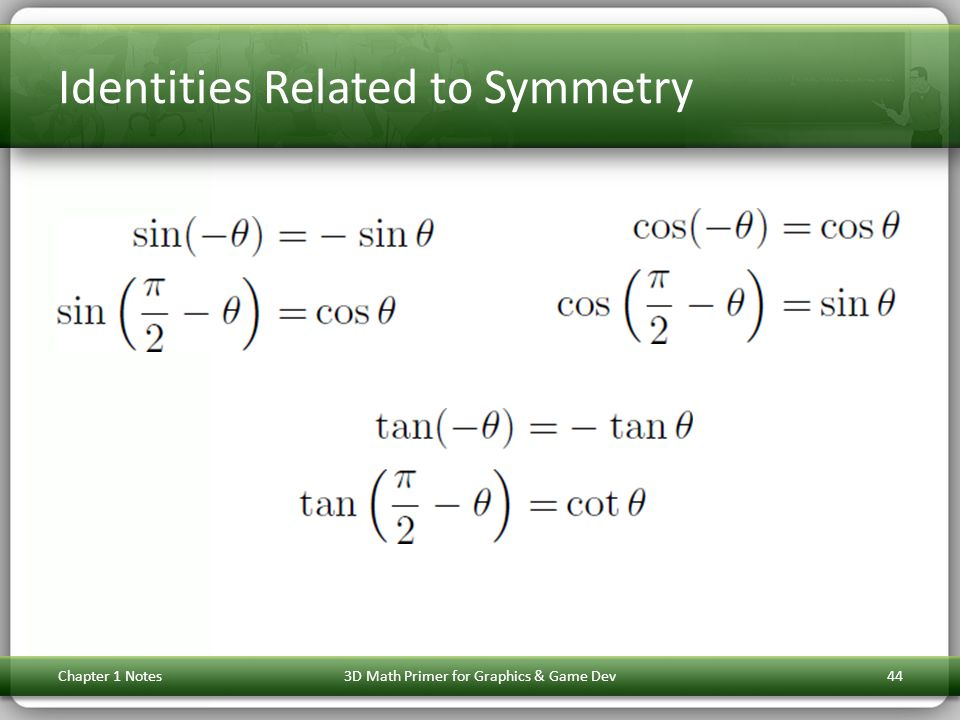 Identities Related to Symmetry