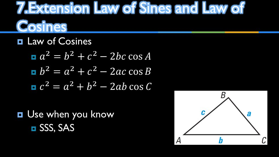 7.Extension Law of Sines and Law of Cosines