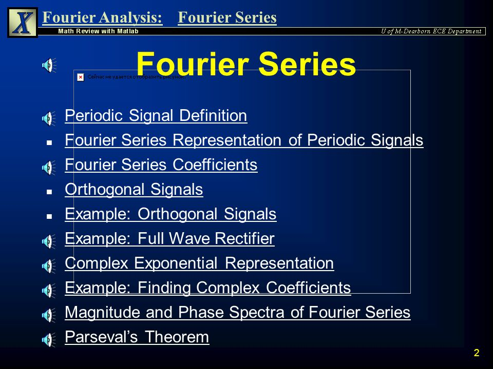 Fourier Series Periodic Signal Definition