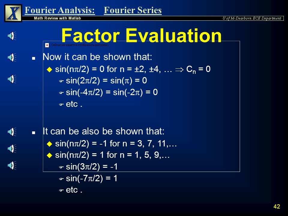 Factor Evaluation Now it can be shown that: