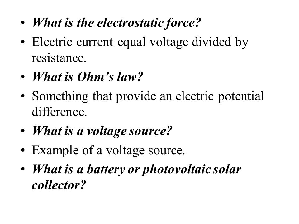 What is the electrostatic force