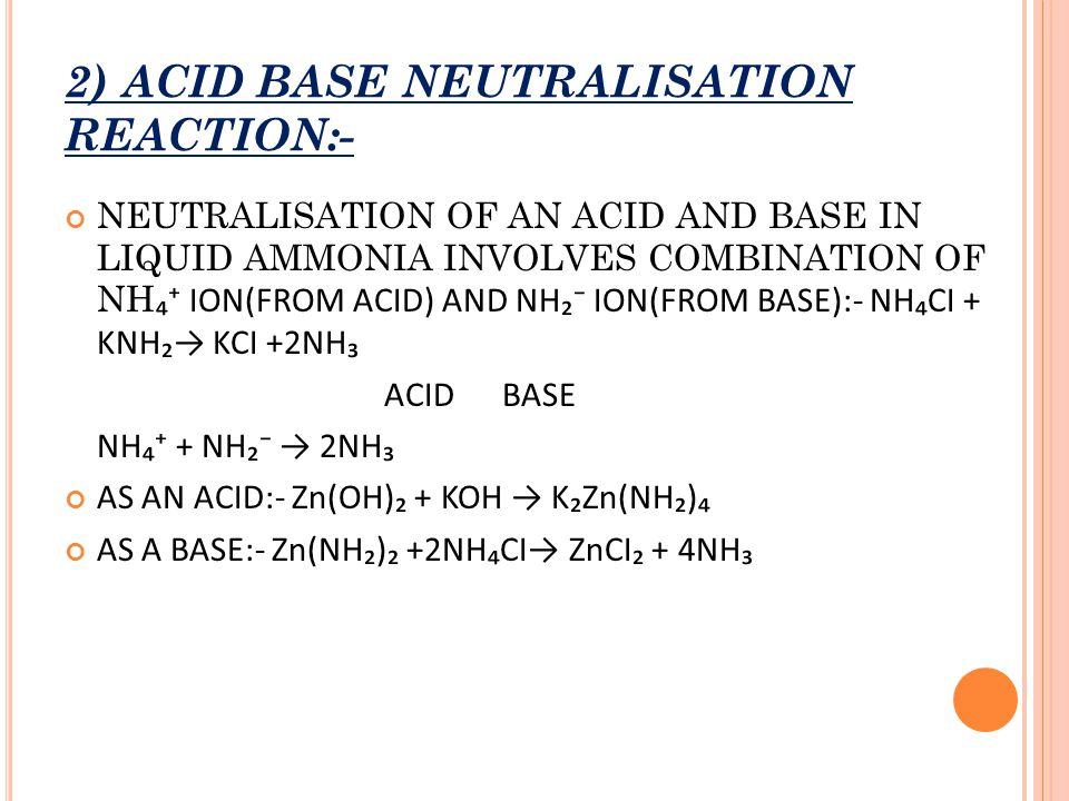 2) ACID BASE NEUTRALISATION REACTION:-