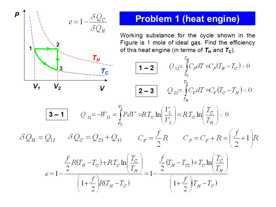 Problem 1 (heat engine) TC P TH V V1 V2 1 – 2 2 – 3 3 – 1