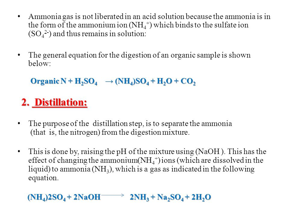 Ammonia gas is not liberated in an acid solution because the ammonia is in the form of the ammonium ion (NH4+) which binds to the sulfate ion (SO42-) and thus remains in solution: