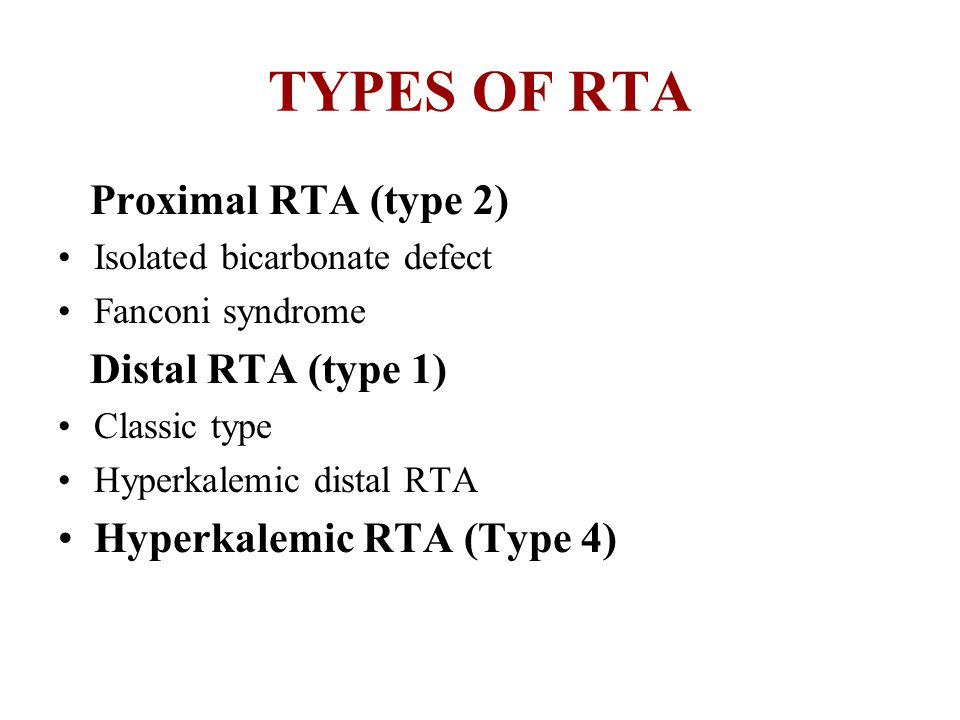 TYPES OF RTA Proximal RTA (type 2) Distal RTA (type 1)