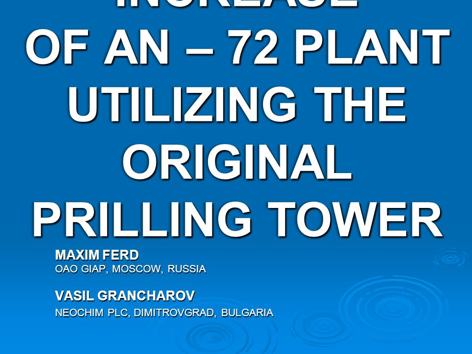 50% CAPACITY INCREASE OF AN – 72 PLANT UTILIZING THE ORIGINAL PRILLING TOWER