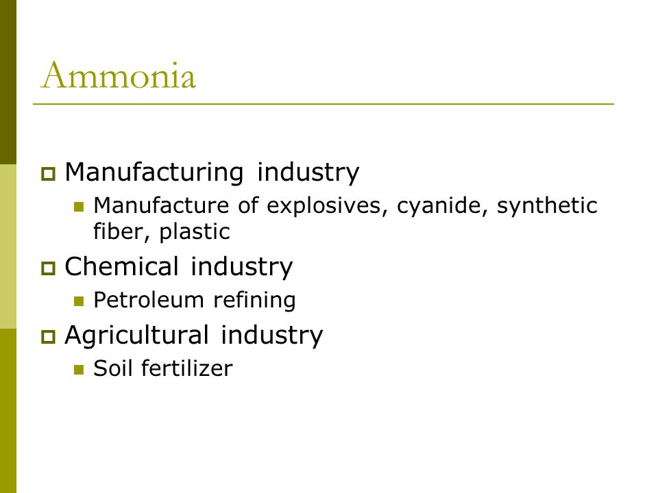 Ammonia Manufacturing industry Chemical industry Agricultural industry