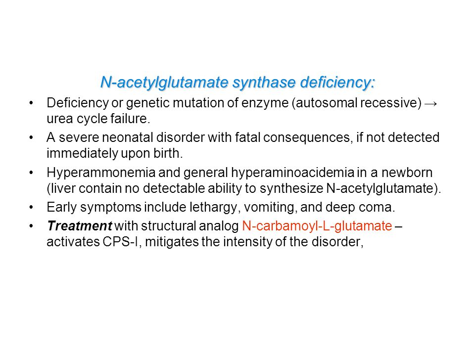 N-acetylglutamate synthase deficiency: