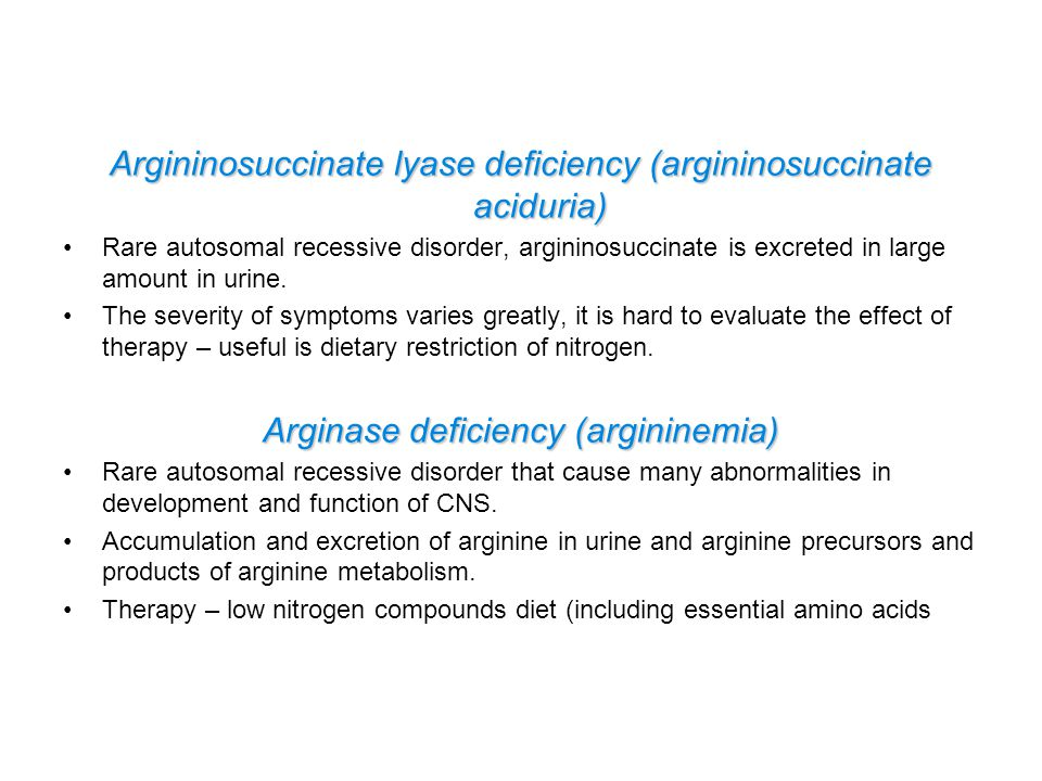 Argininosuccinate lyase deficiency (argininosuccinate aciduria)
