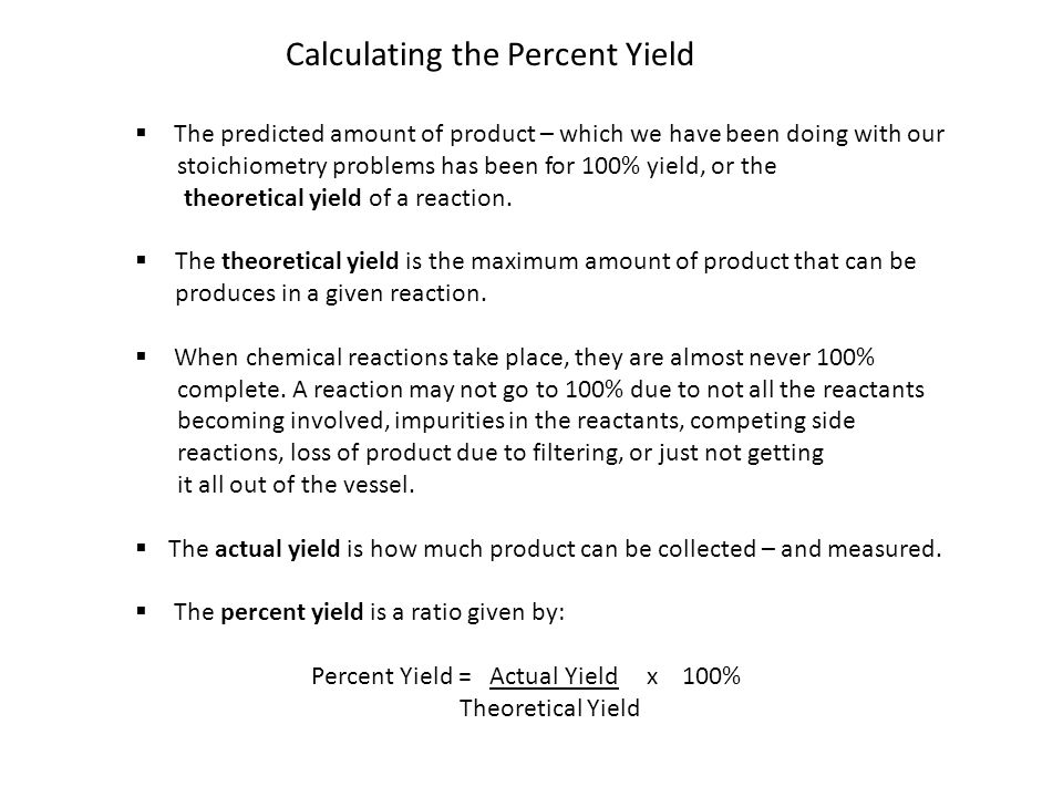 Calculating the Percent Yield