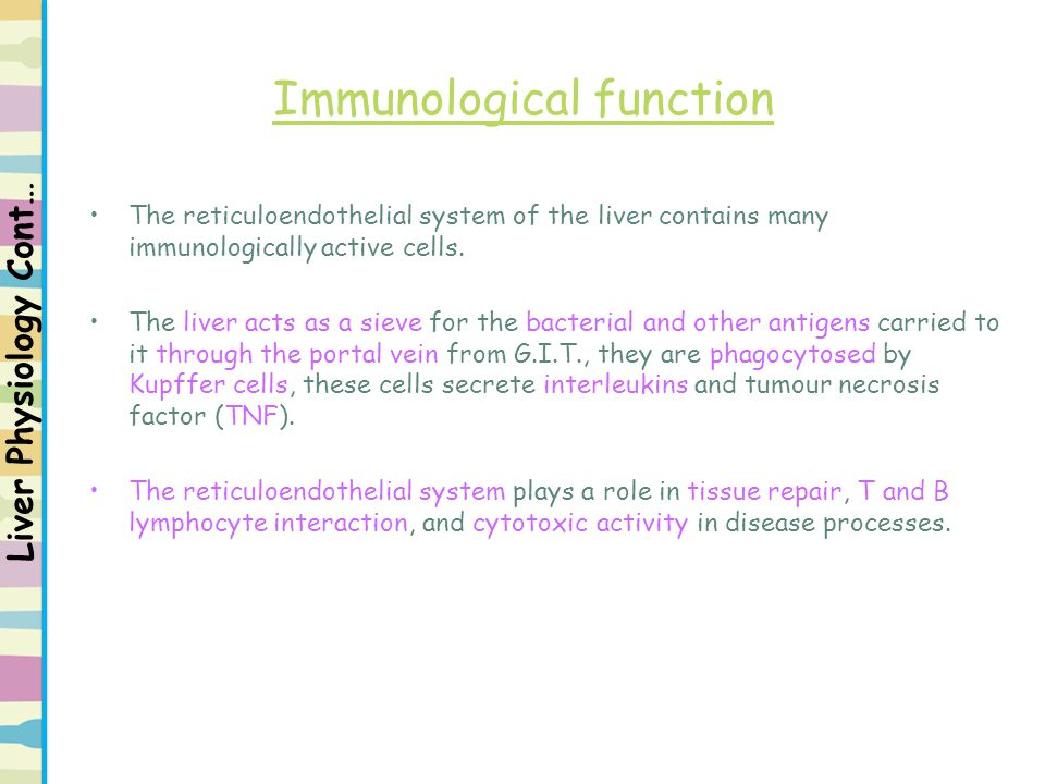 Immunological function