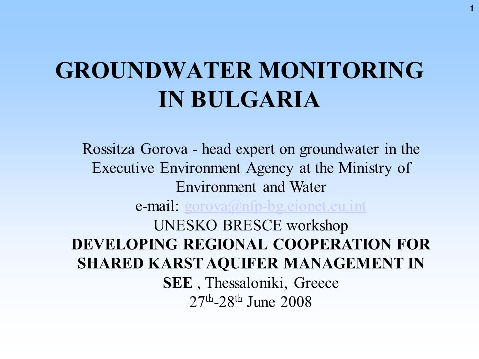 GROUNDWATER MONITORING IN BULGARIA
