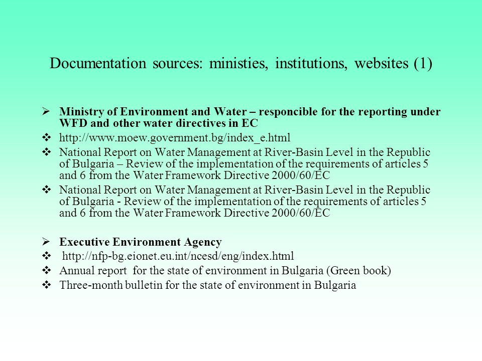 Documentation sources: ministies, institutions, websites (1)