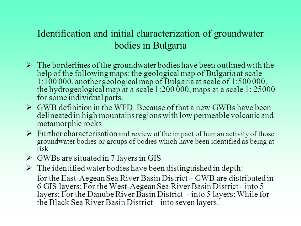 Identification and initial characterization of groundwater bodies in Bulgaria