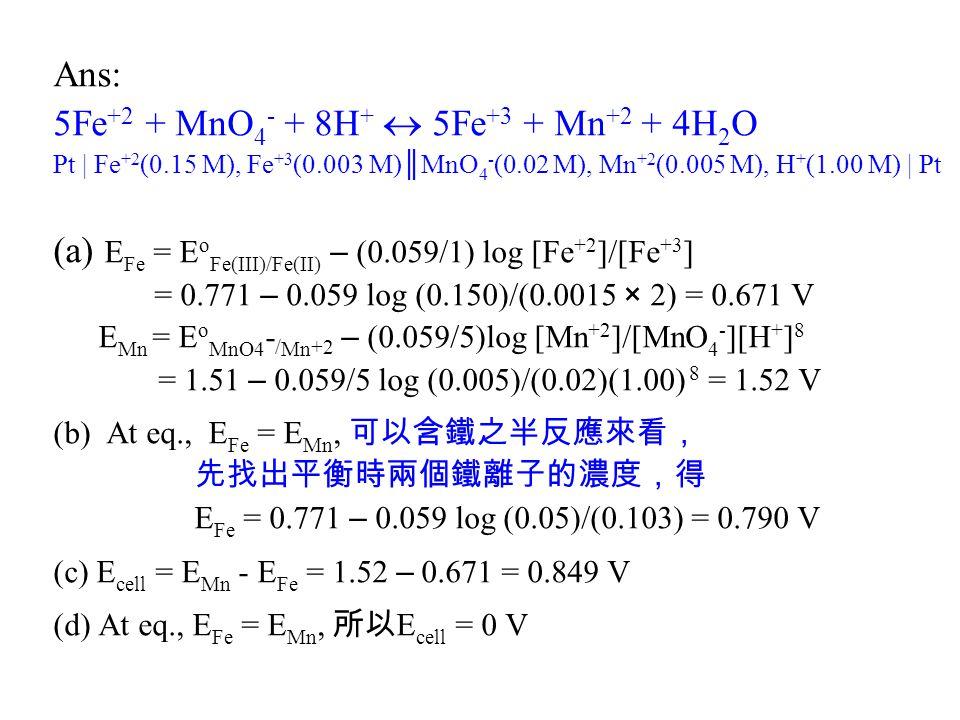 5Fe+2 + MnO4- + 8H+  5Fe+3 + Mn+2 + 4H2O