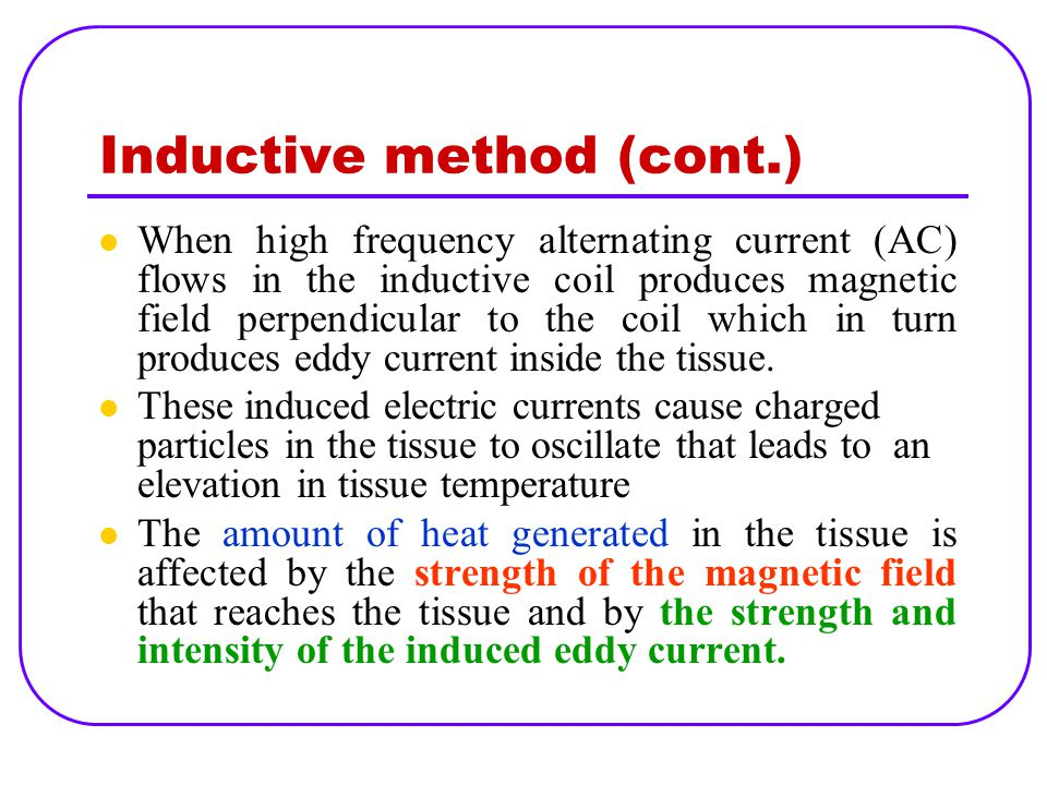Inductive method (cont.)