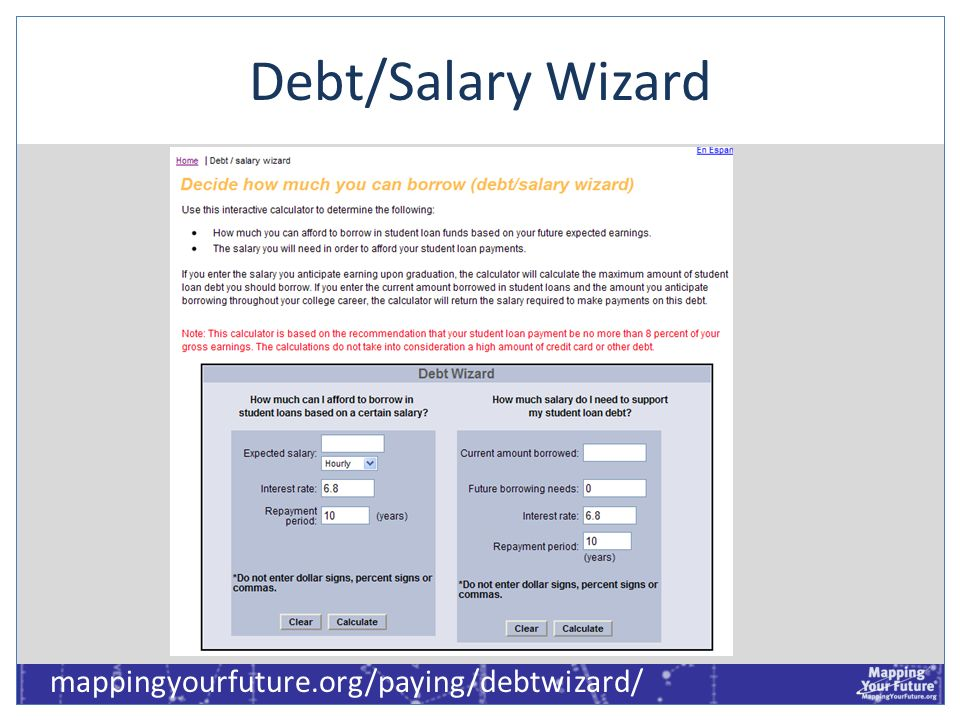Debt/Salary Wizard mappingyourfuture.org/paying/debtwizard/