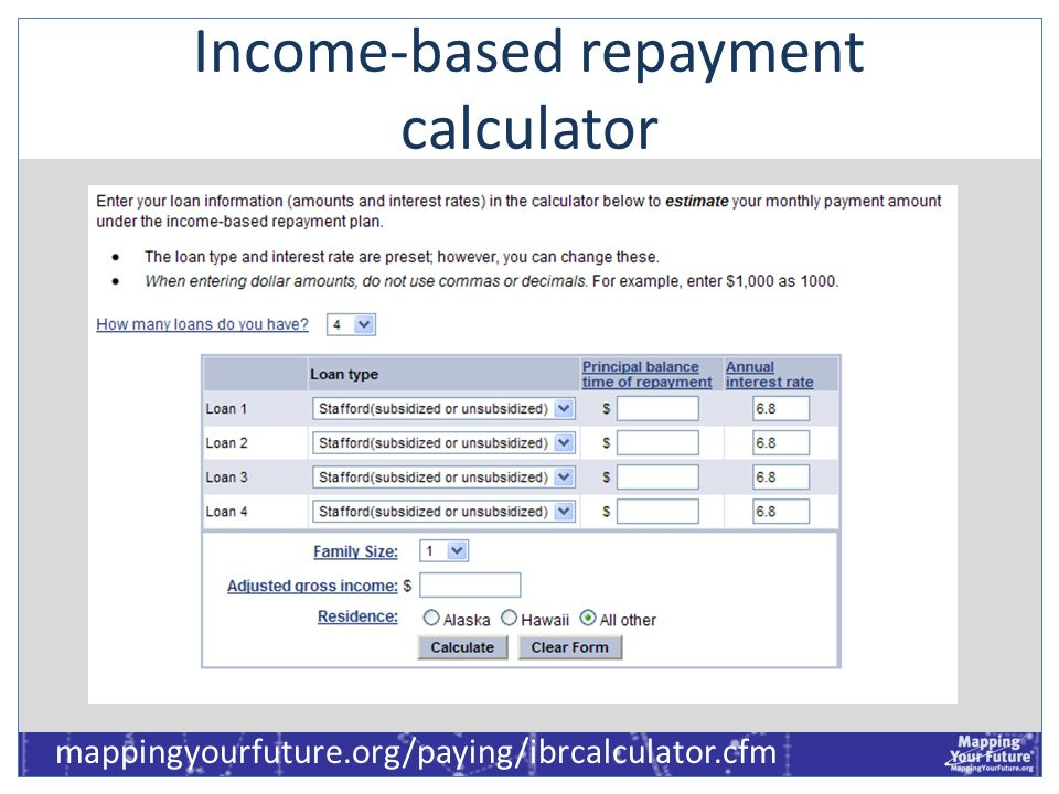 Income-based repayment calculator