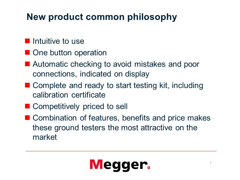 New product common philosophy