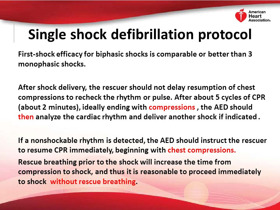 Single shock defibrillation protocol