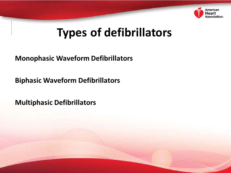 Types of defibrillators