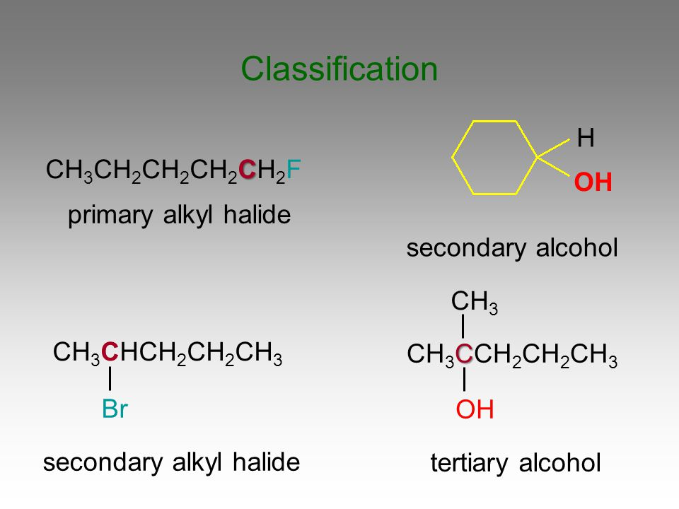 secondary alkyl halide