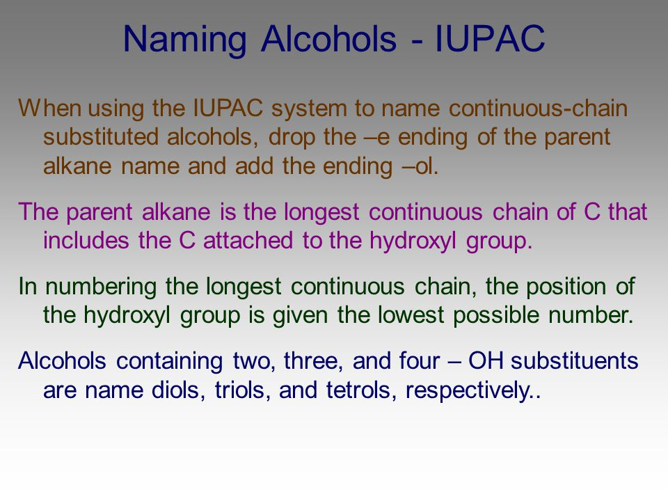 Naming Alcohols - IUPAC