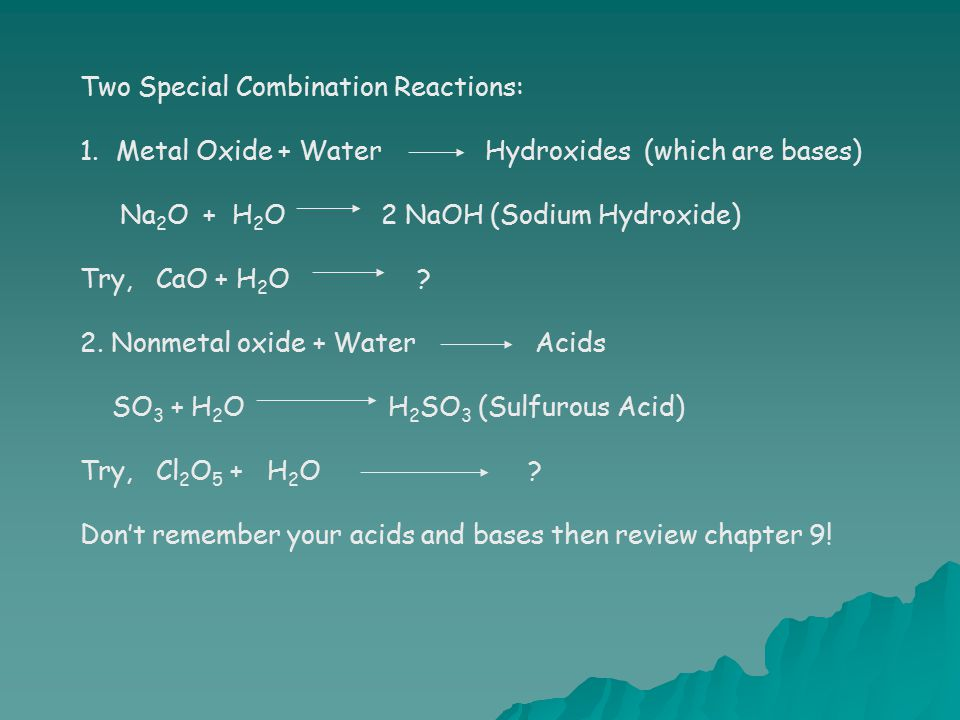 Two Special Combination Reactions: