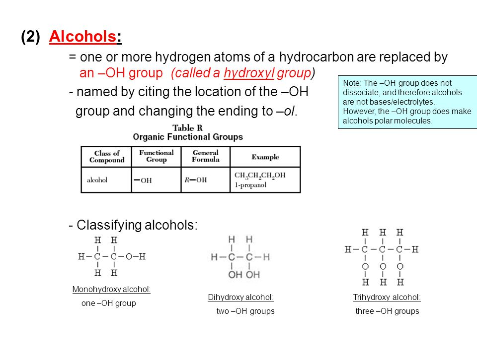 (2) Alcohols: = one or more hydrogen atoms of a hydrocarbon are replaced by an –OH group (called a hydroxyl group)