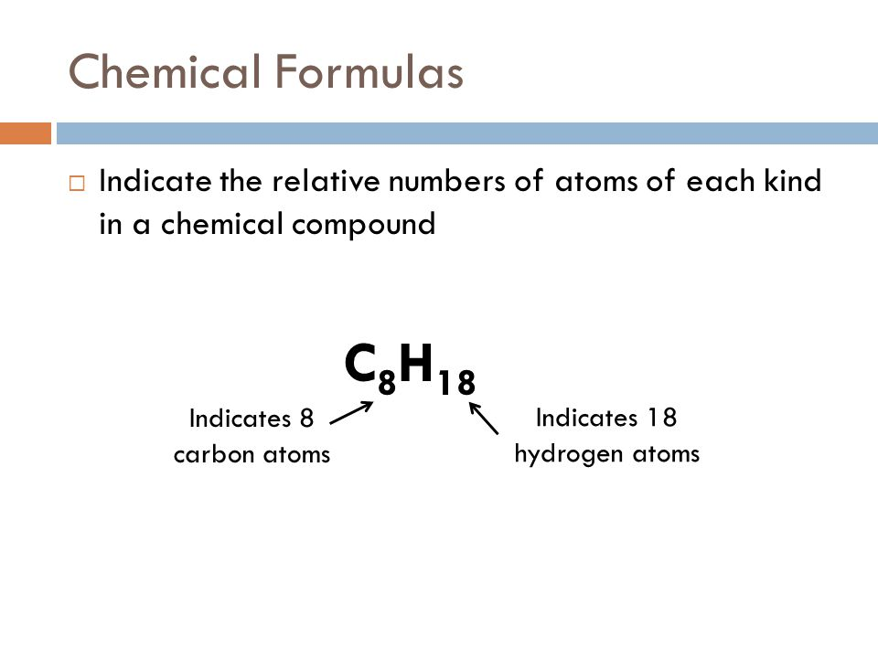 Indicates 18 hydrogen atoms