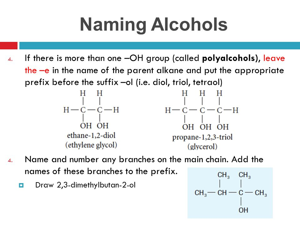 Naming Alcohols