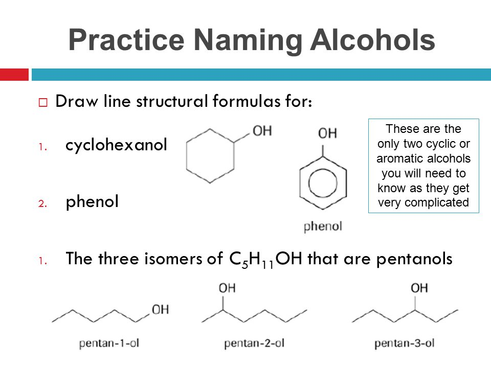 Practice Naming Alcohols
