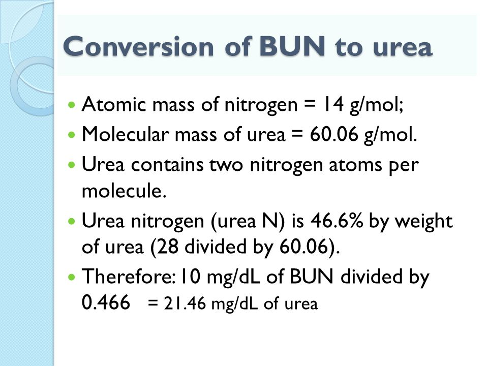 Conversion of BUN to urea