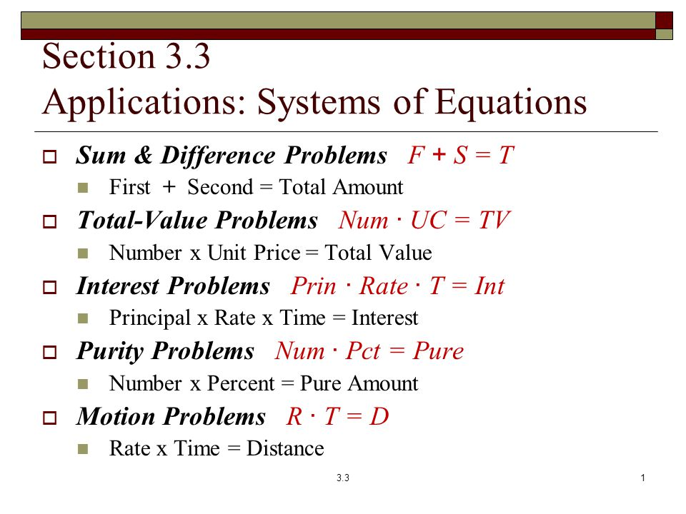 Section 3.3 Applications: Systems of Equations