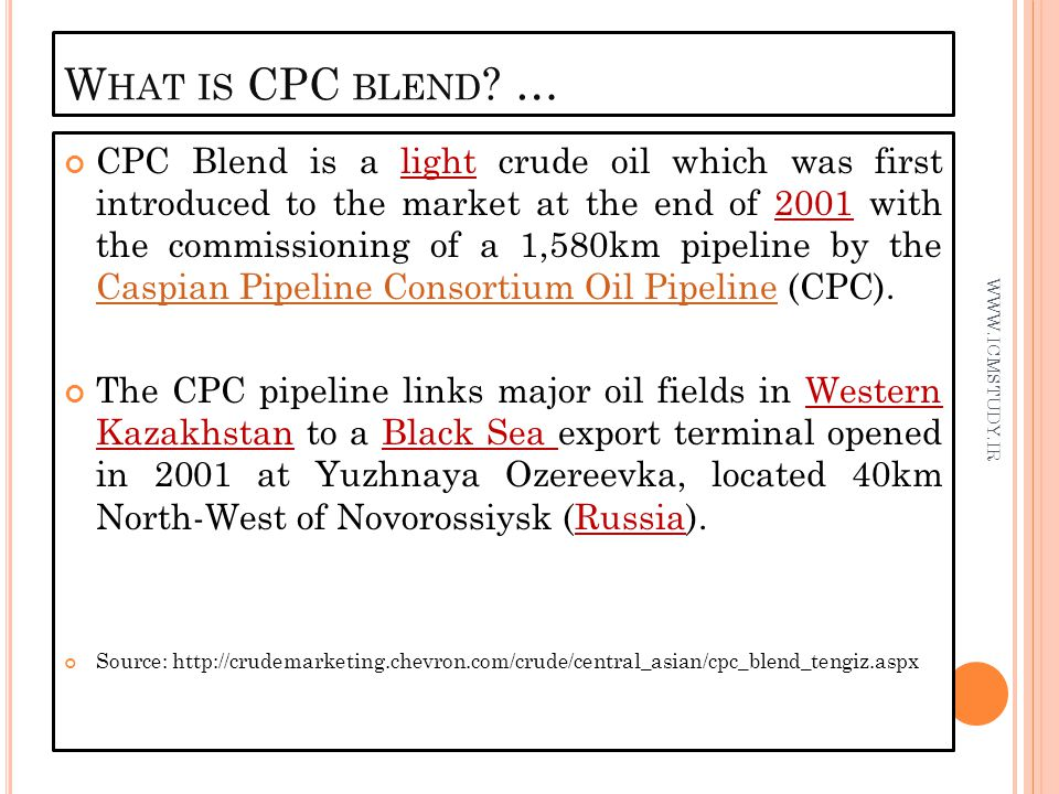 What is CPC blend …