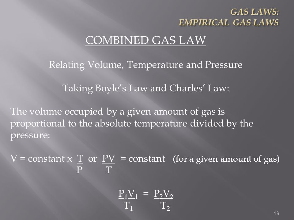 COMBINED GAS LAW Relating Volume, Temperature and Pressure