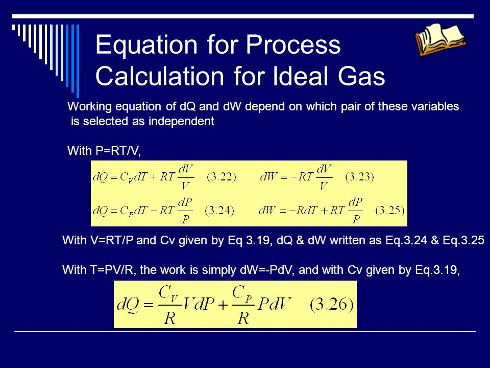 Equation for Process Calculation for Ideal Gas