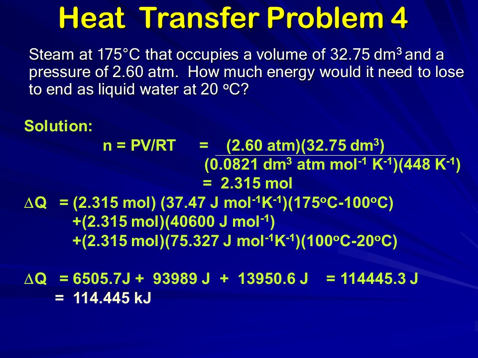 Heat Transfer Problem 4