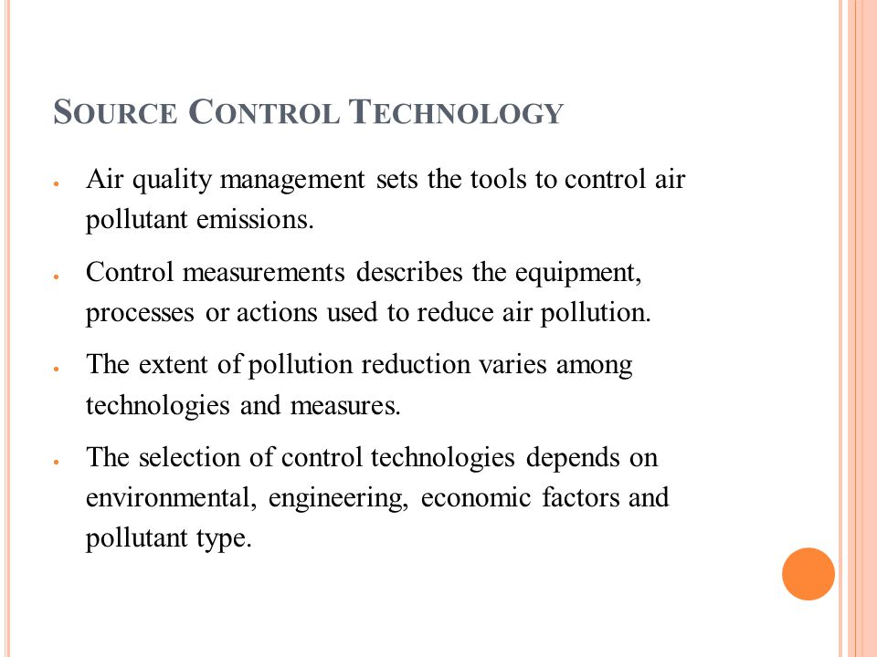 Source Control Technology