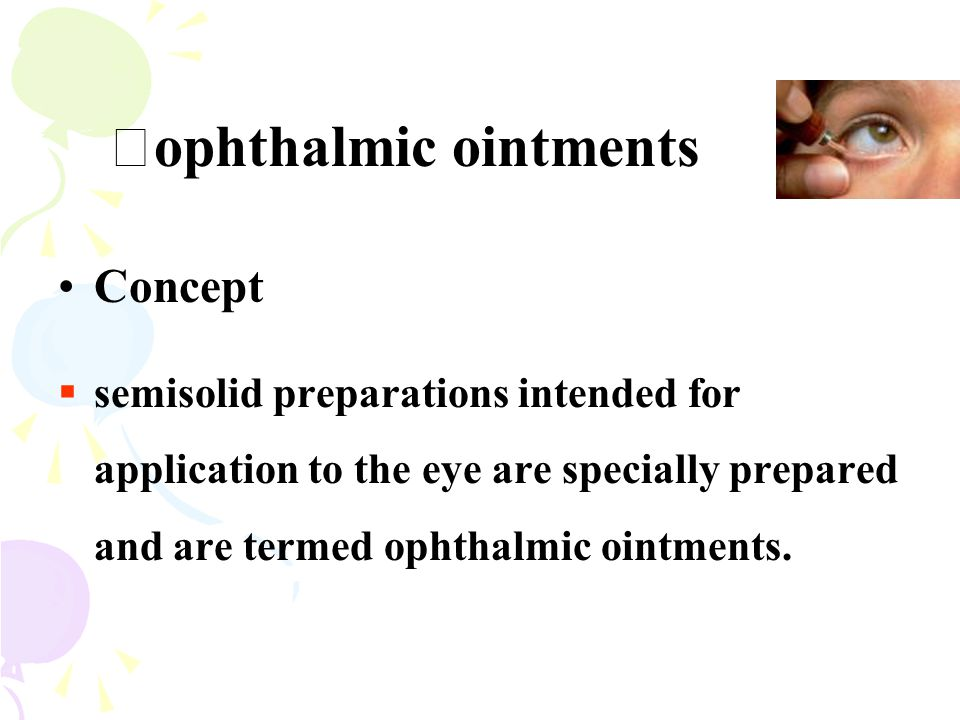 Ⅱophthalmic ointments